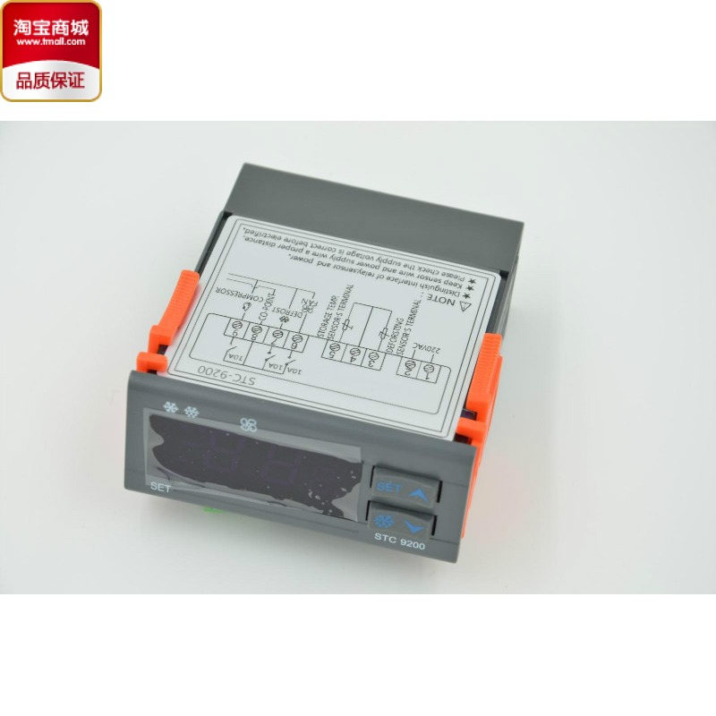 STC-9200 AC/DC 12V/24V/110/V220V temperature controller with refrigeration defrost fan alarm function and two sensors